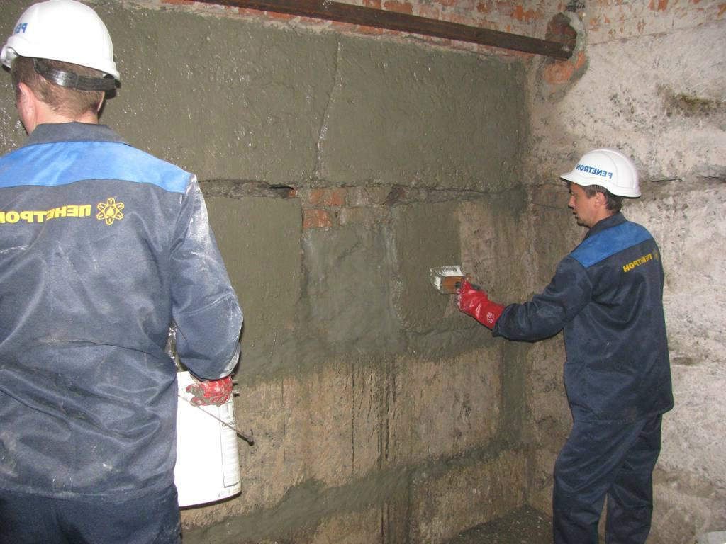 Гидроизоляция подвальных и цокольных помещений битумная мастика шумоизоляция