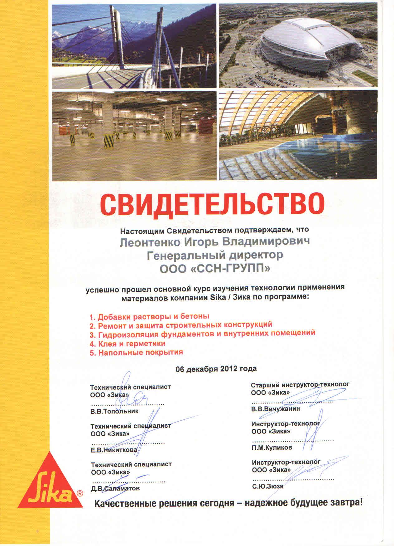 Цена свайного фундамента 6 на 6 Раменский район