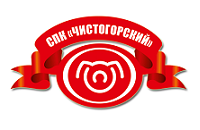 Свинокомплекс Чистогорский