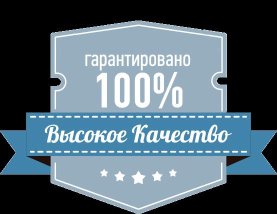 Заказать фундамент Раменский район